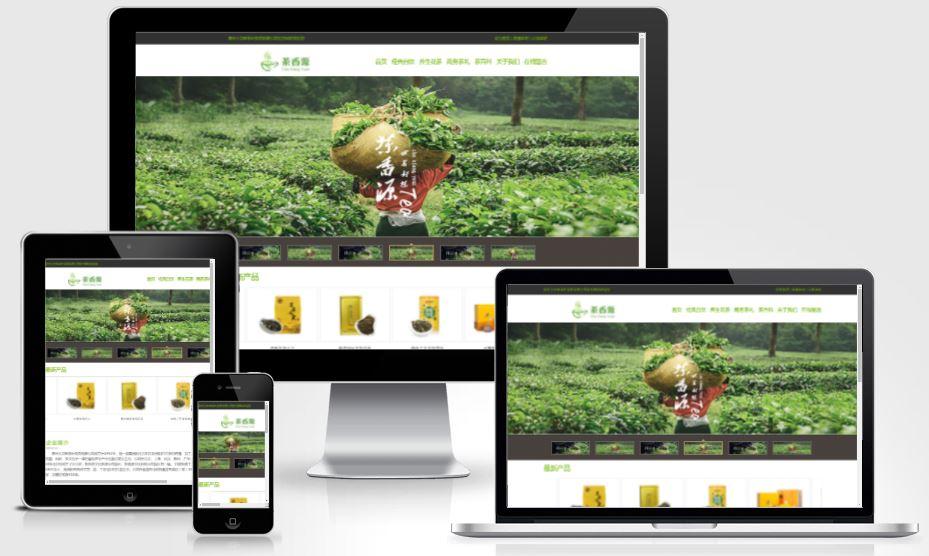 WordPress通用型简洁绿色环保企业主题