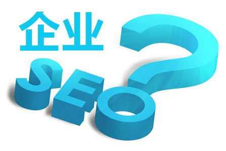 WordPress企业网站该如何进行seo优化操作