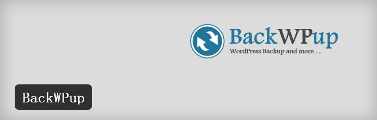 WordPress整站自动备份插件 – BackWPup